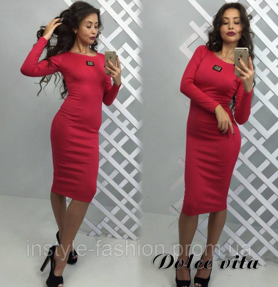Женское деловое платье ткань французский трикотаж красное