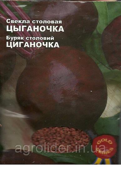 Семена Свекла Столовая Цыганочка Gold 20г Бордовая (Малахiт Подiлля)