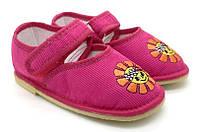 Обувь детская домашняя 100-В СОЛНЫШКО. Размеры: от 23 до 27.