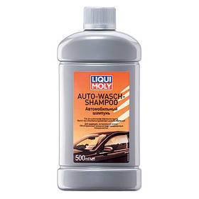 Шампунь автомобільний Auto-Wasch-Shampoo 0,5 л