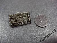значок Таганрог дом чехова