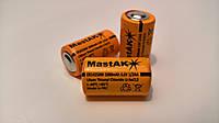 Батарейка MastAK  3,6V 1/2AA 1000mAh (Li-ion)