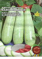 Семена кабачок кустовой Белоплодный Gold 10г Белый (Малахiт Подiлля)