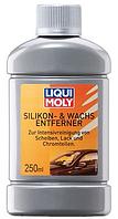 Средство для удаления силикона и воска Silikon&Wachs-Entferner 0,25 л
