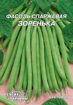Гигант Фасоль Зоренька 20г. ТМ Семена Укр.