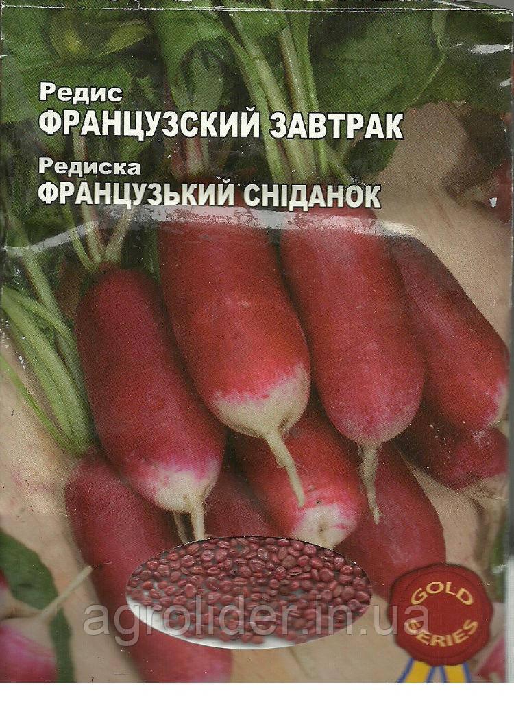 Семена Редис Французский завтрак Gold 20г Красный (Малахiт Подiлля)