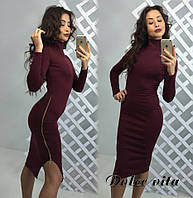 Женское стильное платье с молнией ткань французский трикотаж бордовое