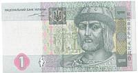 Банкнота Украины 1 грн. 2004 г. ПРЕСС, фото 1