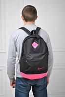 Рюкзак городской найк (Nike) реплика