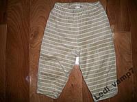 Теплые штаны унисекс на 12-18 месяцев