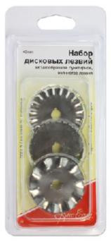 ER4100 Набор дисковых лезвий (зигзагообразное, пунктирное, волнистое), 45мм - Goldhand в Киеве