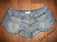 Шорты джинсовые коттон р.44-46