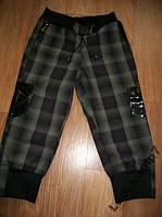 Штаны бриджи модные на девочку подростка