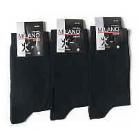 Носки мужские Milano, размер 40-45