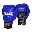 Боксерские перчатки Reyvel кожа 14oz. , фото 3