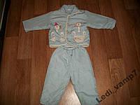 Теплый костюм для малыша на 18-24 месяца