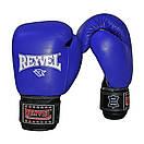 Боксерские перчатки Reyvel кожа 14oz. , фото 5