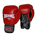 Боксерские перчатки Reyvel кожа 14oz. , фото 2