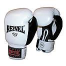 Боксерские перчатки Reyvel кожа 18oz. , фото 2