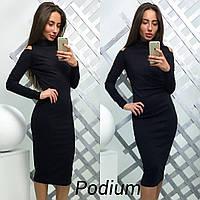 Женское платье-гольф с открытыми плечами ткань французский трикотаж черное