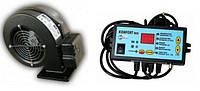 Вентилятор и автоматика для котла твердотопливного 12кВт-30 кВт