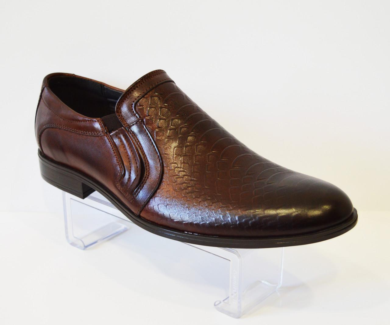 Коричневые мужские туфли Tapi 5371
