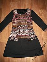 Теплое платье туника р.44 Италия