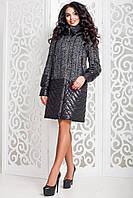 Женское комбинированное демисезонное пальто на утеплителе ЗОРЯНА р. 44-58