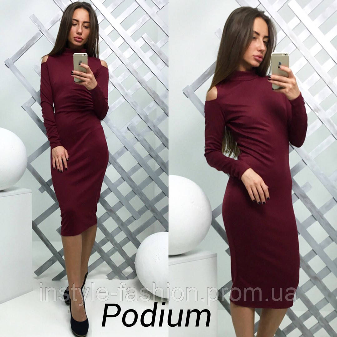 Женское платье-гольф с открытыми плечами ткань французский трикотаж бордовое