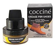 Жир для обуви Coccine в стеклянной банке 50 мл, цв. нейтральный