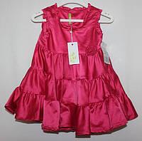 Праздничное платье Dudu - 3 года