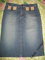 Юбка джинсовая коттон хорошее качество р.46