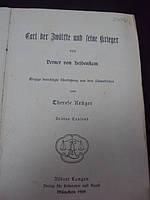 Книга Der Brune Bang Германия 1909 год