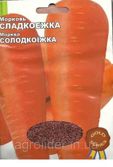Семена морковь Сладкоежка Gold 20г Красная (Малахiт Подiлля)