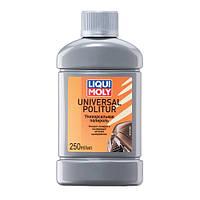 Полироль универсальный Universal Politur 0,25 л