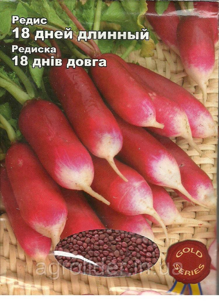 Семена редис 18 дней (длинный) Gold 20г Красный (Малахiт Подiлля)