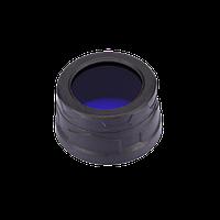 Диффузор фильтр для фонарей Nitecore NFB40 (40mm), синий