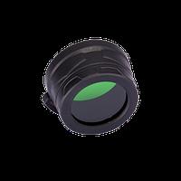 Диффузор фильтр для фонарей Nitecore NFG40 (40mm), зеленый
