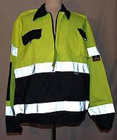 Куртка сигнальная Varak -  L