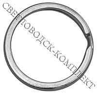 Кольцо для ключей плоское, d=30 мм