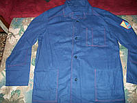 Рабочая спец одежда куртка