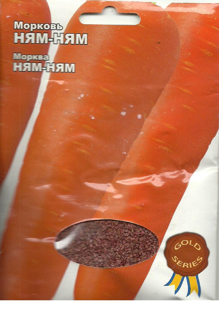 Семена морковь Ням-ням Gold 20г Красная (Малахiт Подiлля)