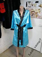 АТЛАСНЫЙ ХАЛАТ женский ярко-голубой