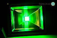 ЛЕД прожектор зеленый (30 Вт)