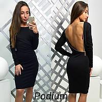 Женское стильное платье с открытой спиной ткань французский трикотаж черное