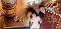 Шлюбно-сімейні відносини
