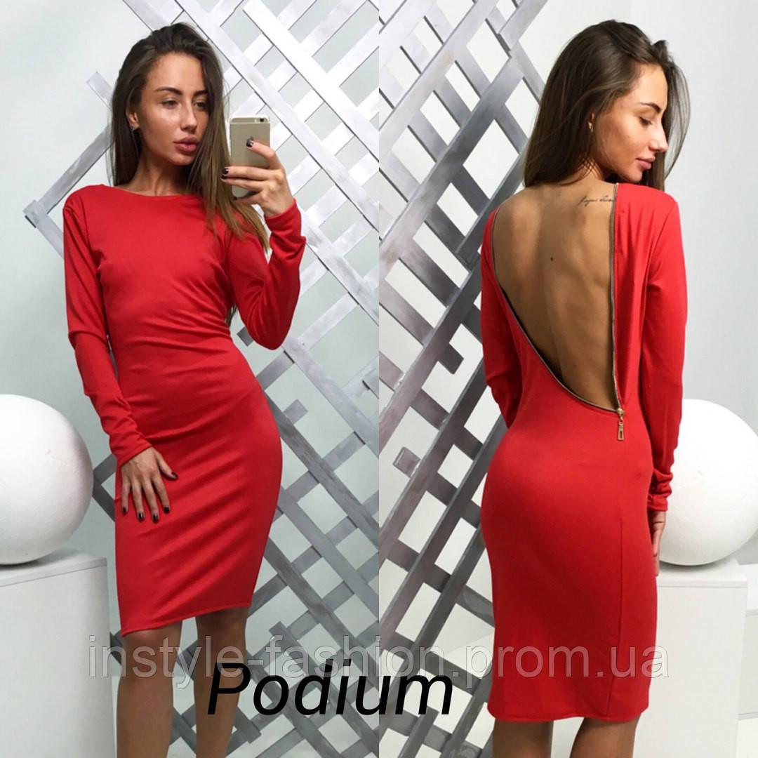 Ткань французский трикотаж для платья