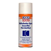 Высокоэффективная адгезионная смазка Haftschmier Spray 0,4 л