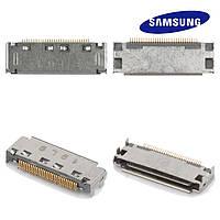 Коннектор зарядки для Samsung Galaxy Tab2 P3100/P3110, оригинал