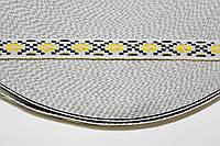 ТЖ 10мм (50м) белый+черный+желтый , фото 1